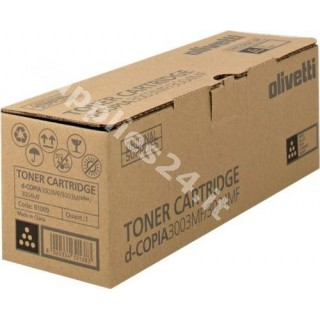ORIGINAL Olivetti toner nero B1009 ~3000 PAGINE